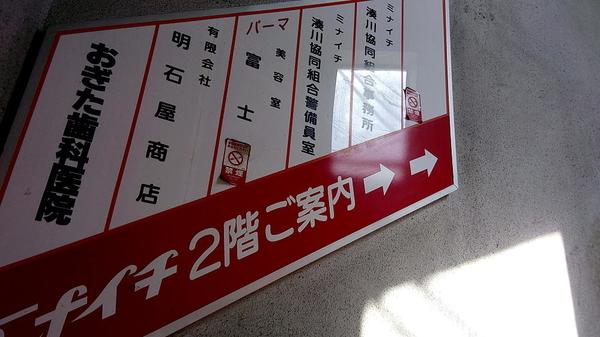 f:id:shimanchu5:20200104153717j:plain