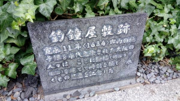 f:id:shimanchu5:20200123110803j:plain