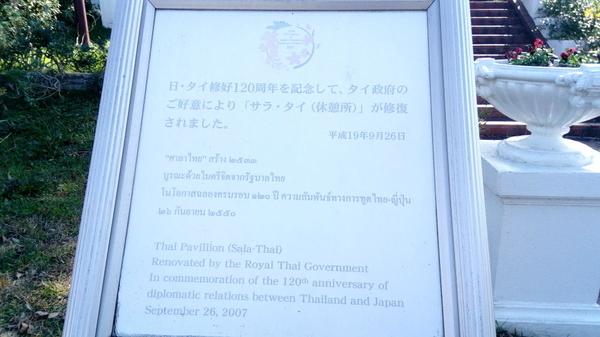 f:id:shimanchu5:20200201230416j:plain