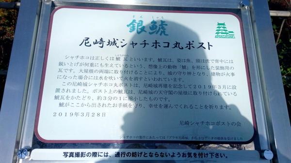 f:id:shimanchu5:20200217165222j:plain