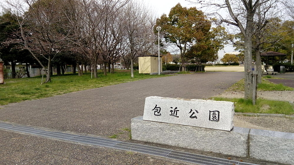 f:id:shimanchu5:20200331173530j:plain
