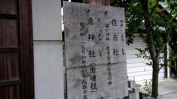 f:id:shimanchu5:20200606113540j:plain