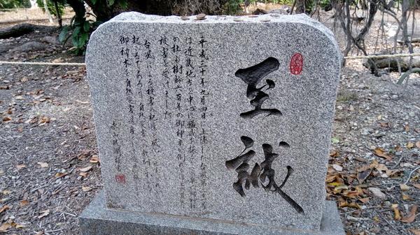 f:id:shimanchu5:20200623200224j:plain