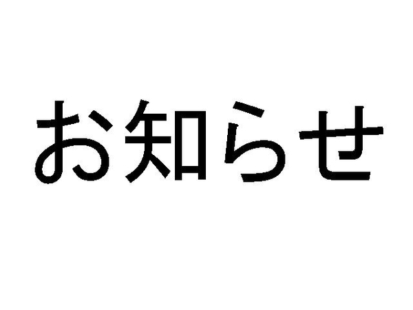 f:id:shimanchu5:20200908014107j:plain