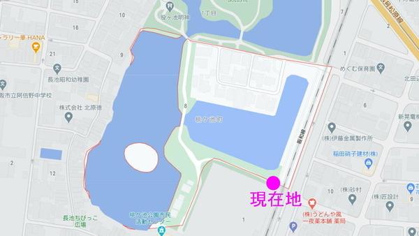 f:id:shimanchu5:20200930212552j:plain