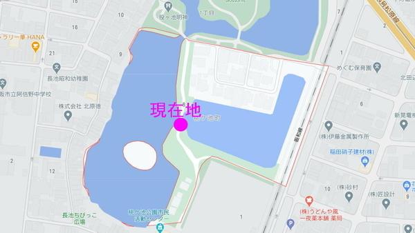 f:id:shimanchu5:20200930212644j:plain