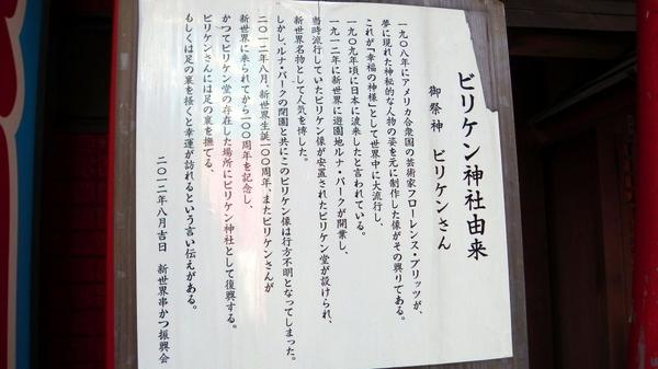 f:id:shimanchu5:20201001173422j:plain