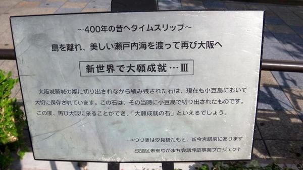 f:id:shimanchu5:20201018135057j:plain