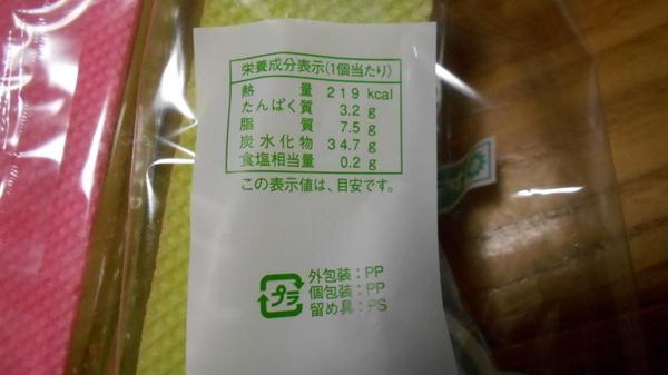 f:id:shimanchu5:20210502165444j:plain