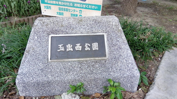 f:id:shimanchu5:20210609020526j:plain