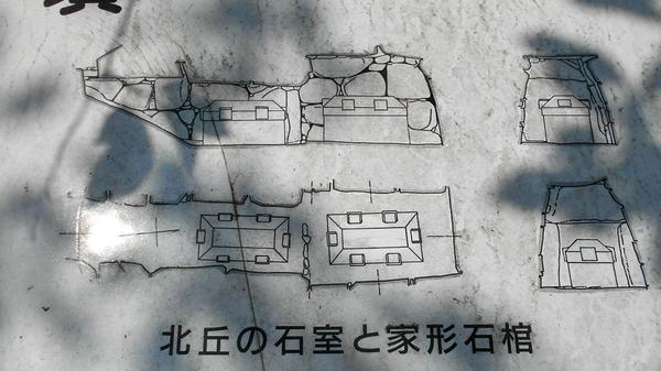 f:id:shimanchu5:20210714090846j:plain