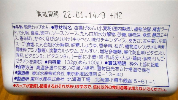 f:id:shimanchu5:20210818204658j:plain