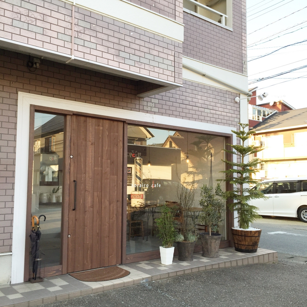 f:id:shimane_cafe:20170204175314j:plain