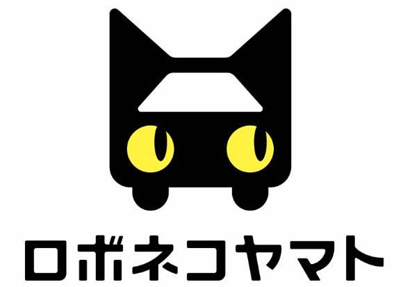 f:id:shimaneco21:20160721134744j:plain