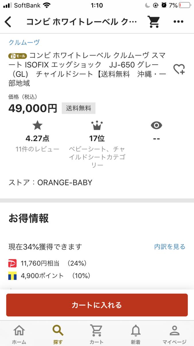 f:id:shimanewblog:20200202012200p:plain