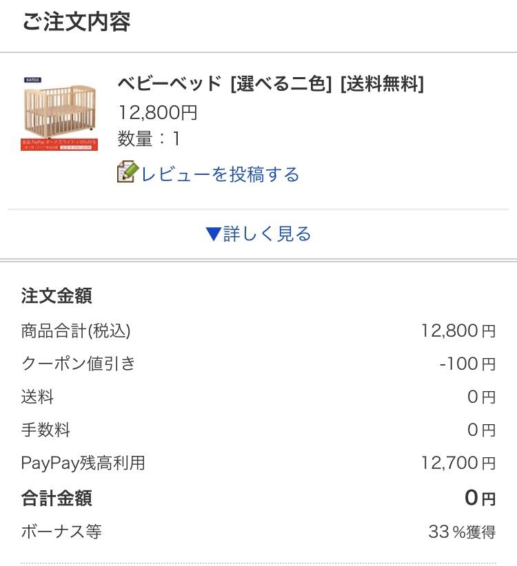 f:id:shimanewblog:20200202175540j:plain
