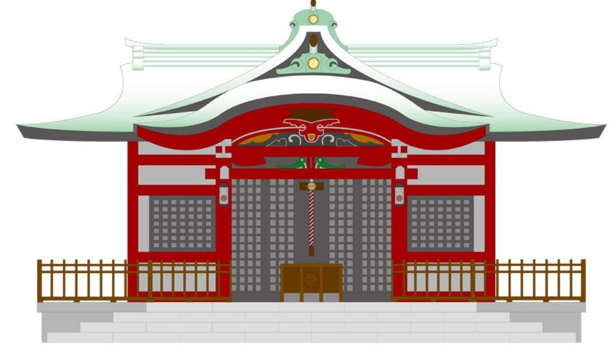 f:id:shimanewblog:20200215221624j:plain