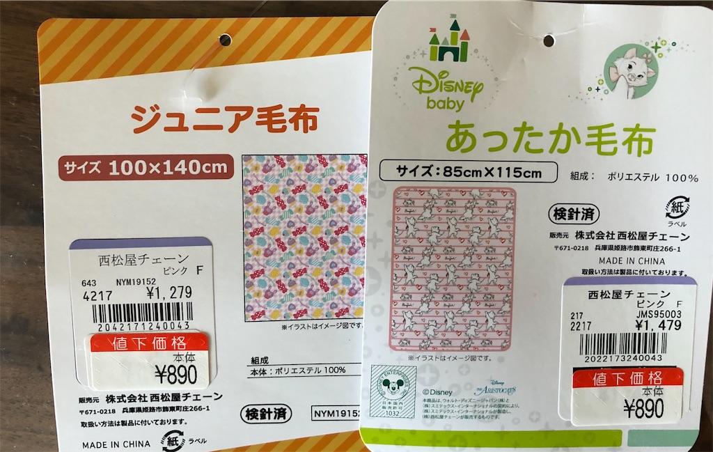 f:id:shimanewblog:20200301150943j:plain