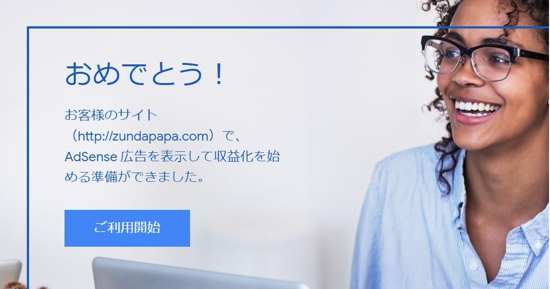 f:id:shimanewblog:20200412192241j:plain