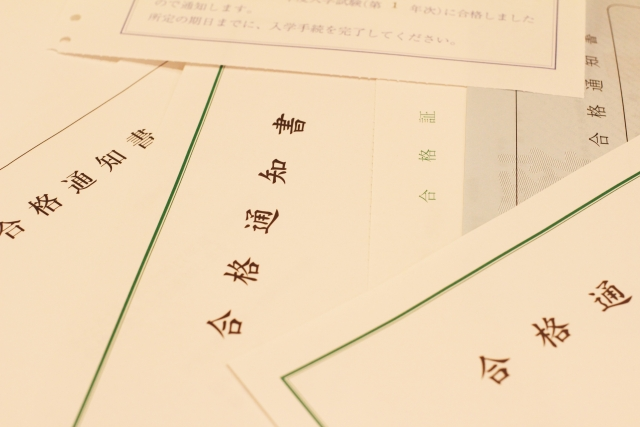 f:id:shimanewblog:20200412213056j:plain