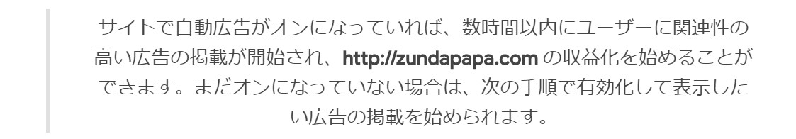 f:id:shimanewblog:20200414221803j:plain