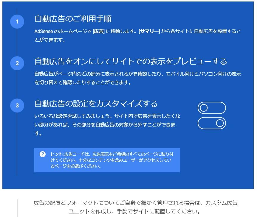 f:id:shimanewblog:20200414222606j:plain
