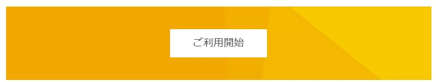 f:id:shimanewblog:20200414223600j:plain