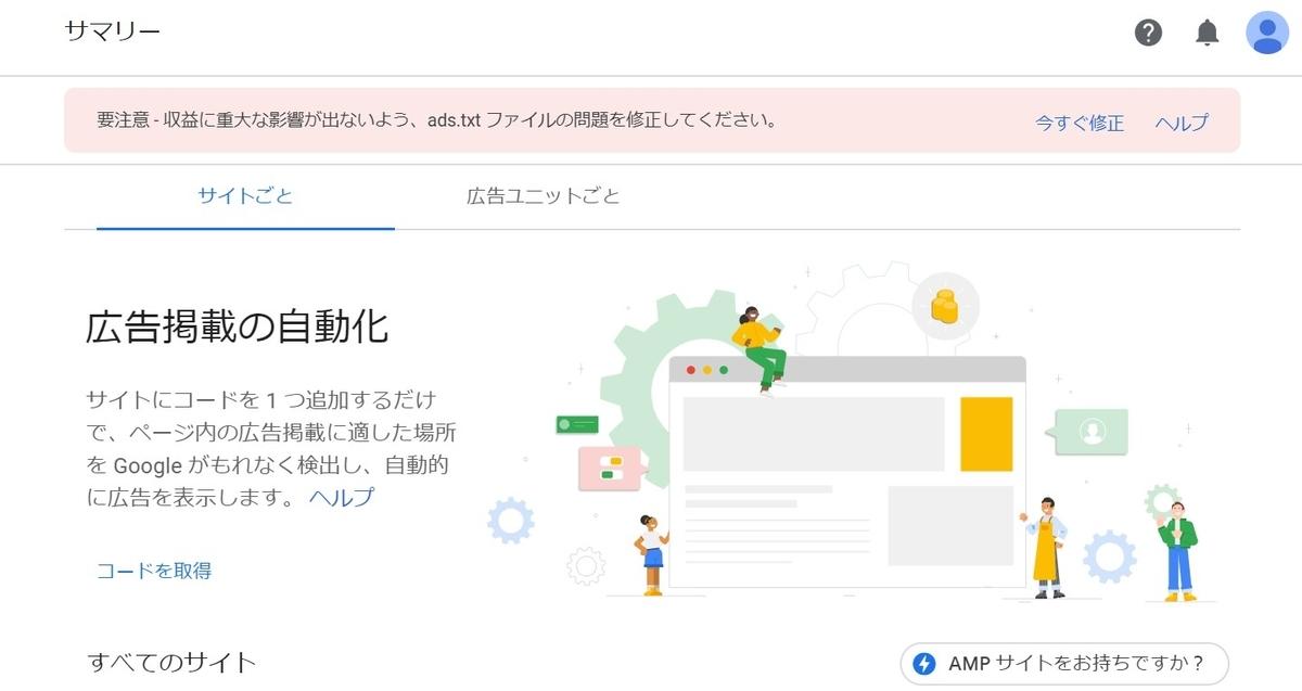 f:id:shimanewblog:20200414230322j:plain