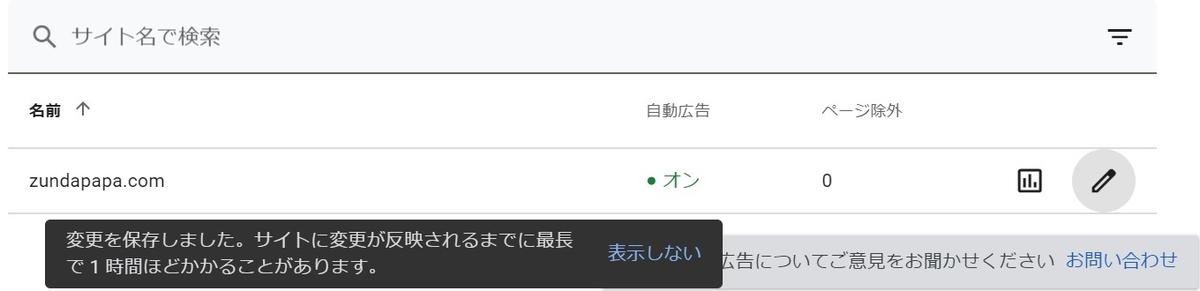 f:id:shimanewblog:20200414231130j:plain