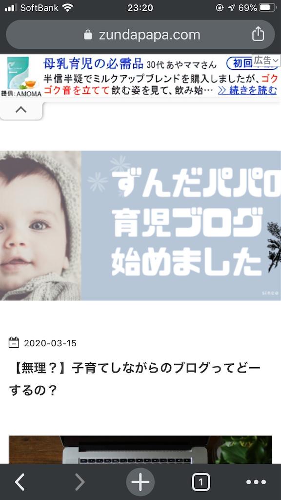 f:id:shimanewblog:20200414232022p:plain