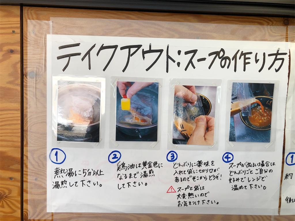 f:id:shimanewblog:20200520205731j:plain