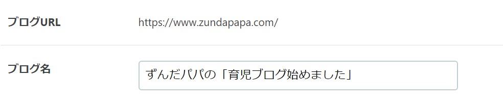 f:id:shimanewblog:20200521221022j:plain