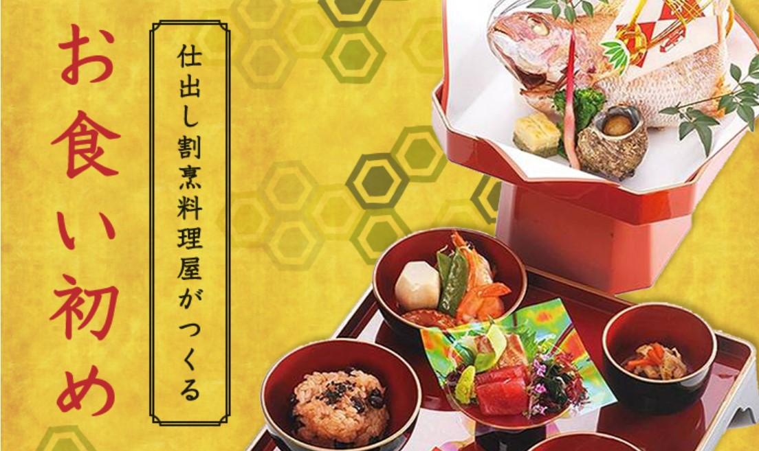 f:id:shimanewblog:20200523234053j:plain