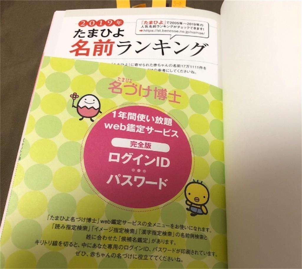 f:id:shimanewblog:20200528001521j:plain