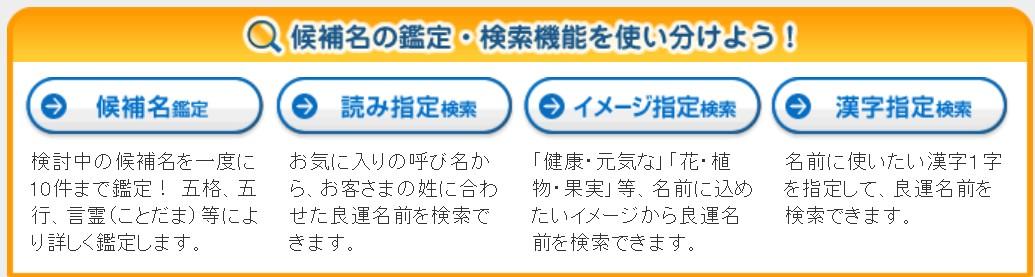 f:id:shimanewblog:20200528003953j:plain