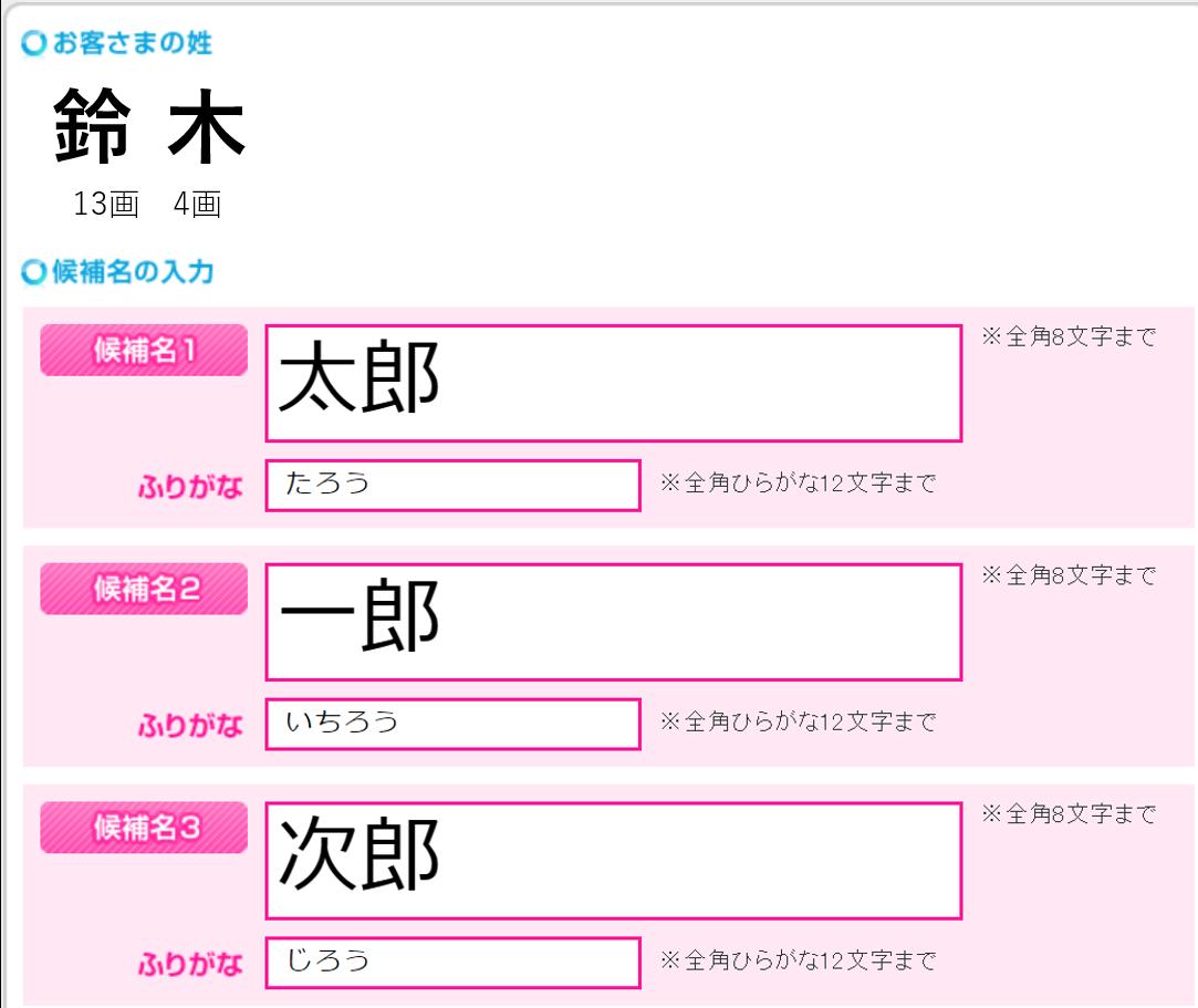 f:id:shimanewblog:20200531210605p:plain
