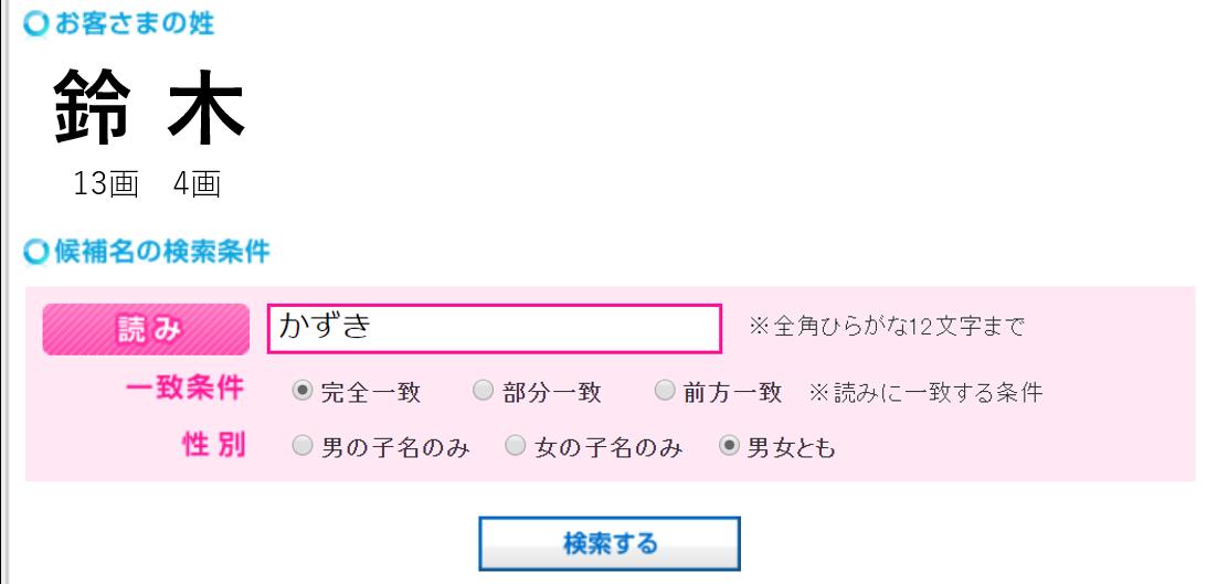 f:id:shimanewblog:20200531213631p:plain