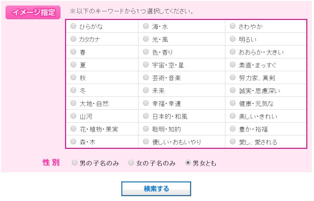 f:id:shimanewblog:20200531214504j:plain