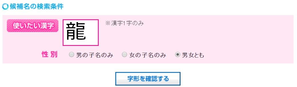 f:id:shimanewblog:20200531215026j:plain