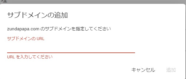 f:id:shimanewblog:20200706231514j:plain