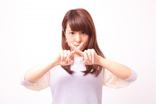f:id:shimanewblog:20200711171430j:plain