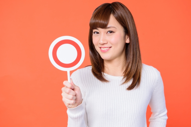 f:id:shimanewblog:20200711171849j:plain