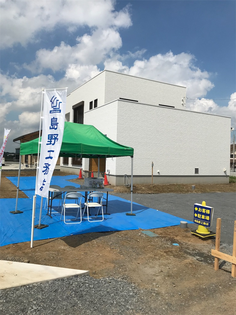 f:id:shimanokoumuten:20190907183950j:image
