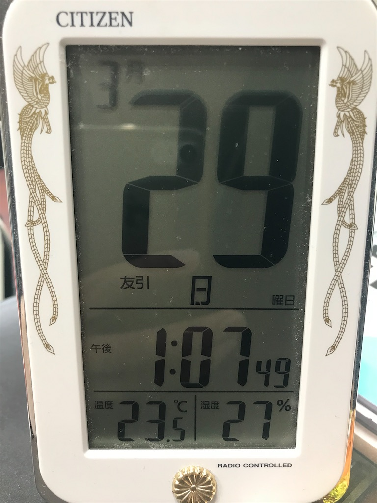 f:id:shimanokoumuten:20200329130812j:image