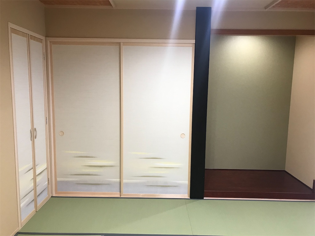 f:id:shimanokoumuten:20200331204435j:image