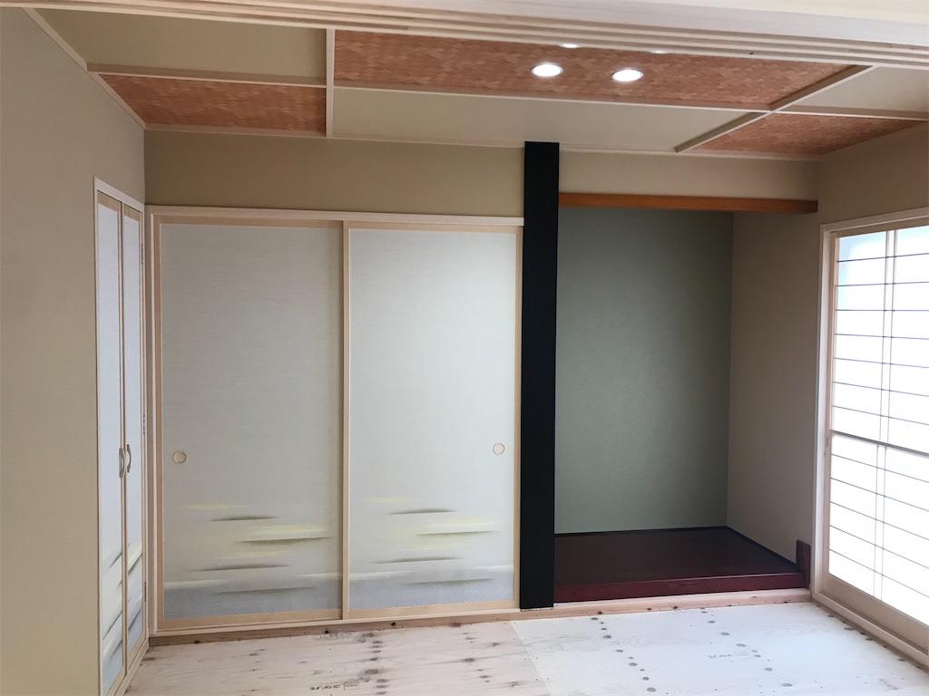 f:id:shimanokoumuten:20200331204438j:image