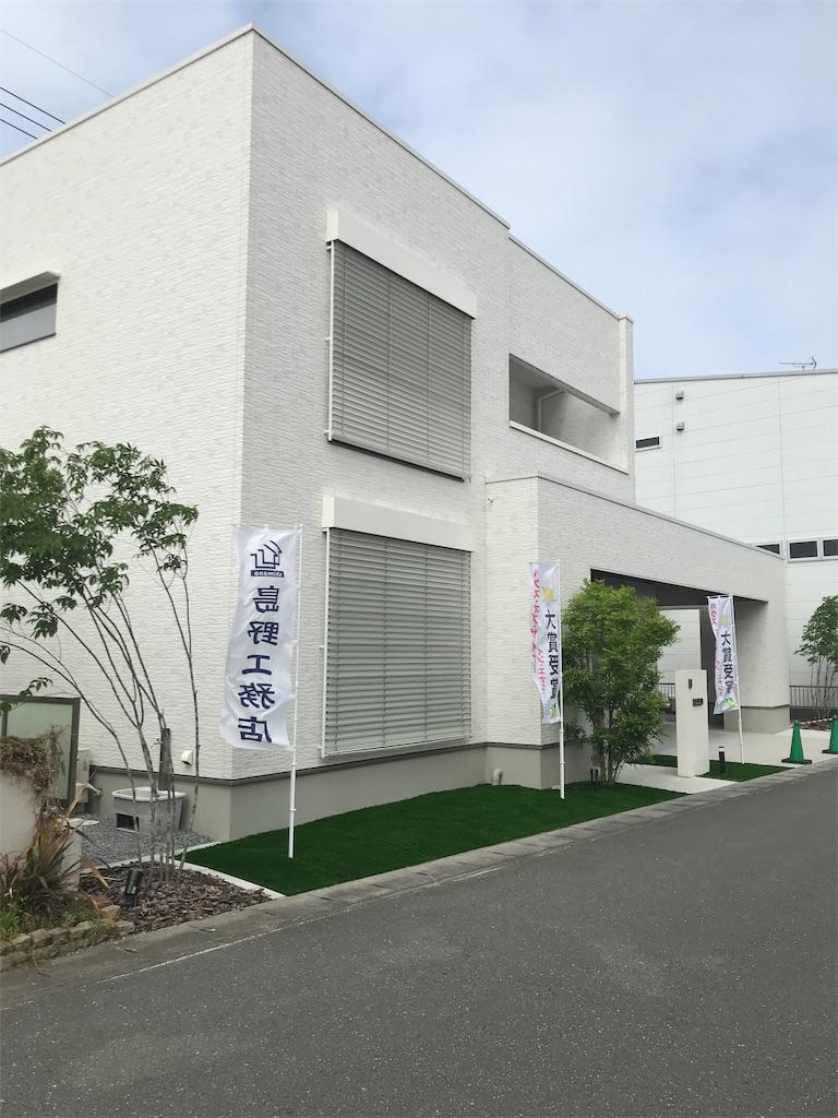 f:id:shimanokoumuten:20200523071428j:image