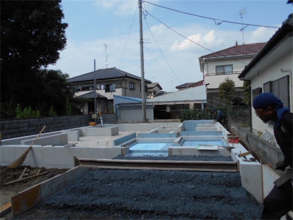 f:id:shimanokoumuten:20200807182918j:image