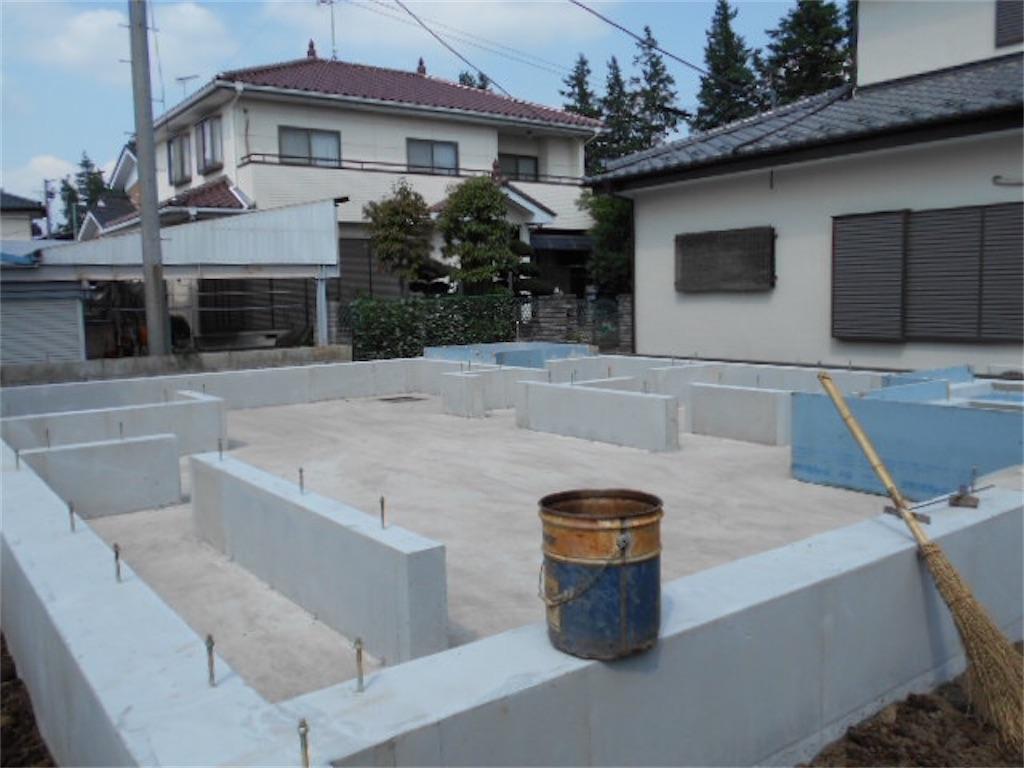 f:id:shimanokoumuten:20200807183311j:image