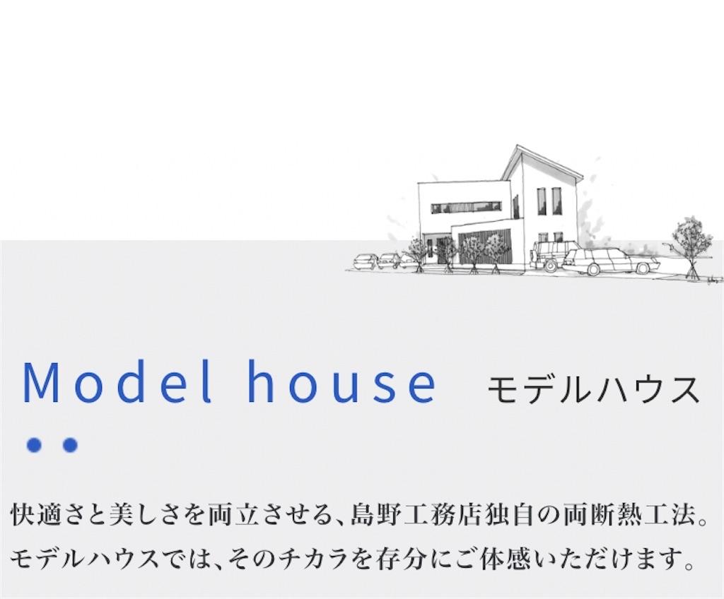 f:id:shimanokoumuten:20200829142747j:image